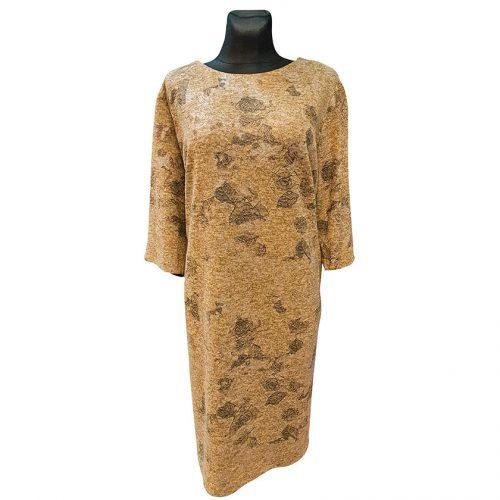 Ruda vidutinio storio suknelė Clction lft1