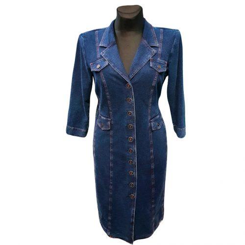 Tampri džinsinė suknelė Astnex jeans